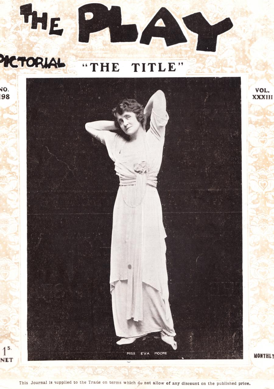 Gertrude Sterroll